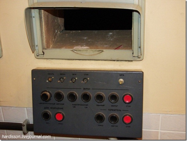Окно в кинозал и щит управления кинопроектором