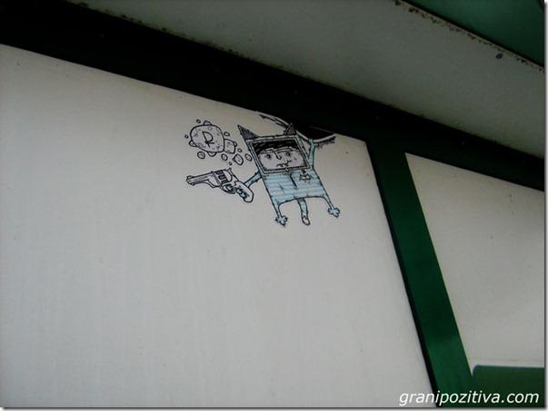 Рисунок человечка на банкомате сбербанка