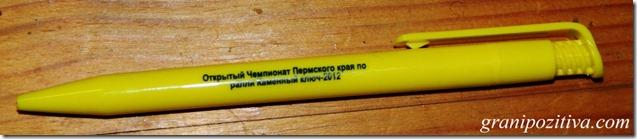 Фото ручки с ралли
