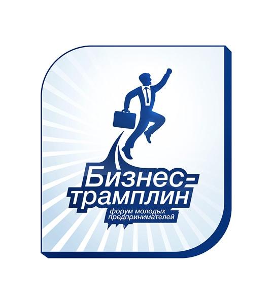 эмблема форума бизнес трамплин