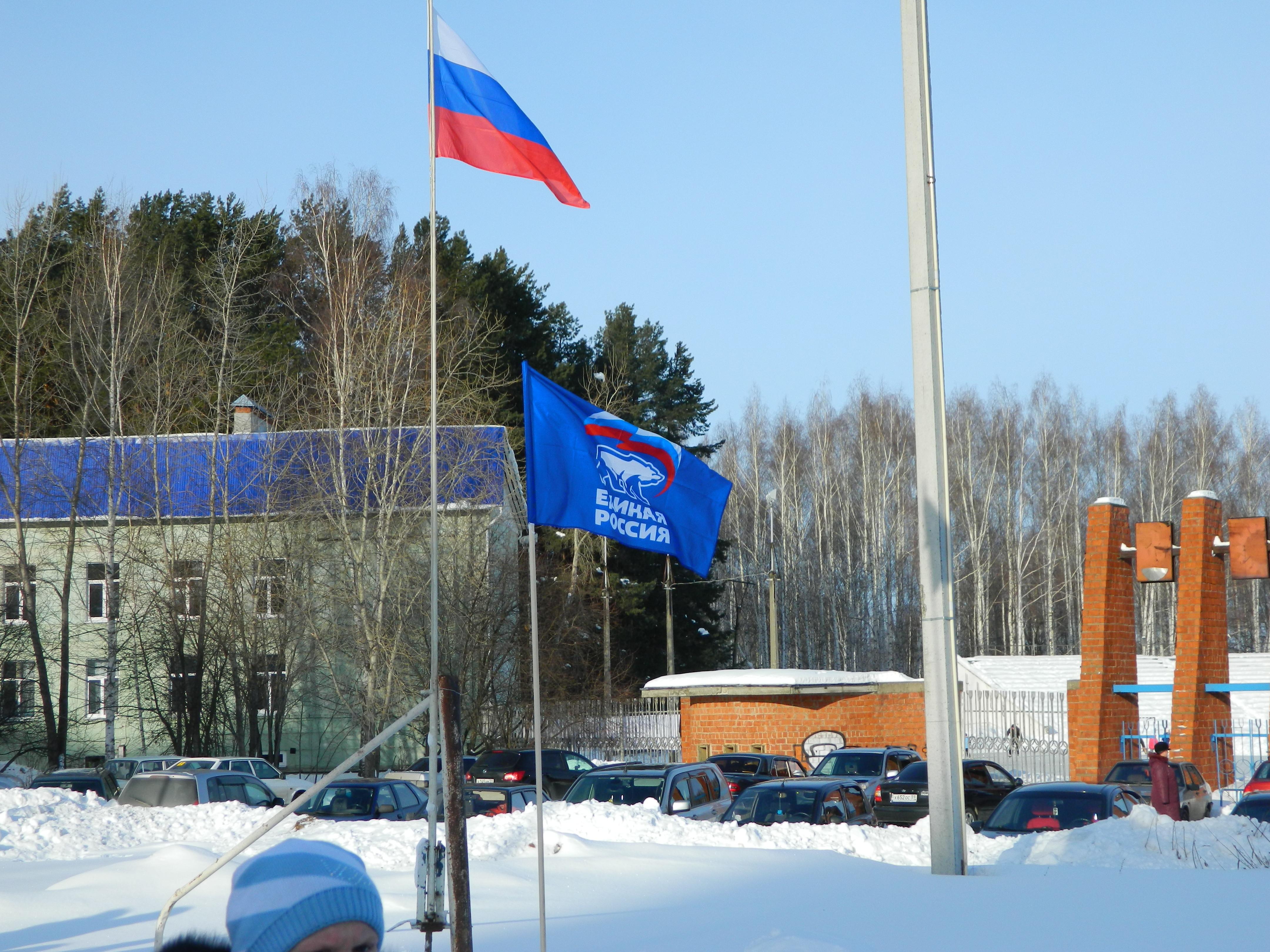Флаг Единой России на Лыжне России 2013