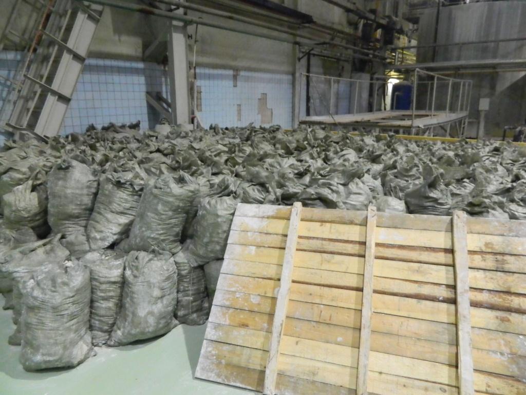 мешки с шламом на заводе найди в ижевске