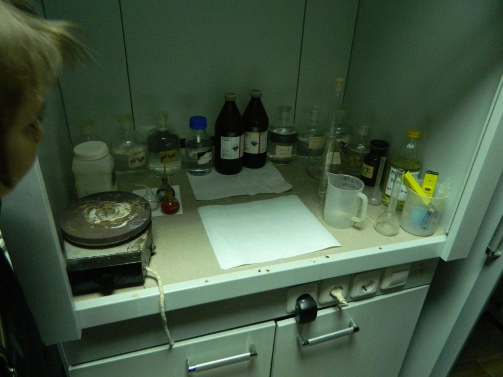 рабочий стол в лаборатории завода найди в ижевске