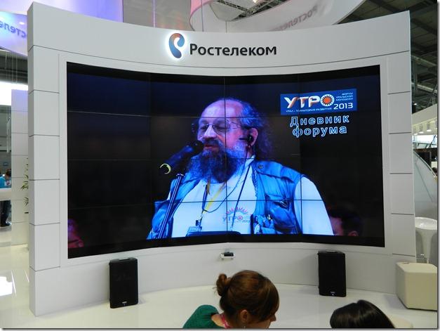 Вассерман на экране стенда Ростелеком на Иннопроме
