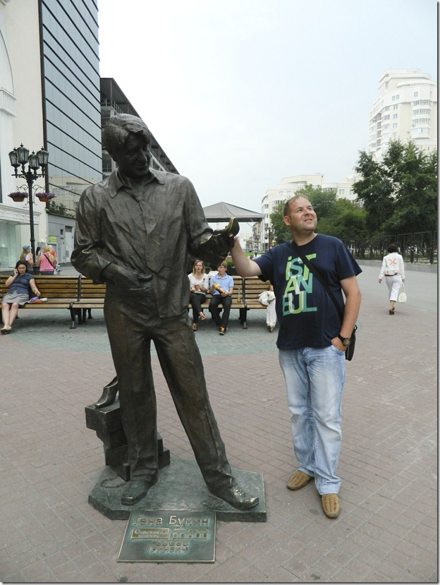 Дмитрий Моисеев и Гена Букин в Екатеринбурге
