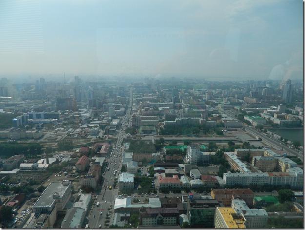 Вид на город с крыши Бизнес центра Высоцкий в Екатеринбурге