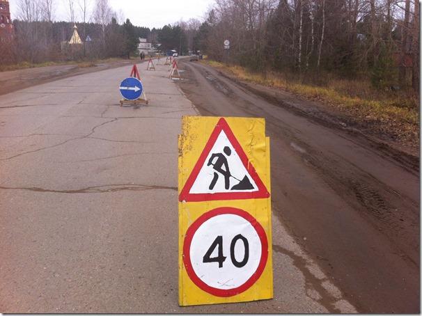 Ямы на дорогах заделывают бетоном в Чайковском Пермского края