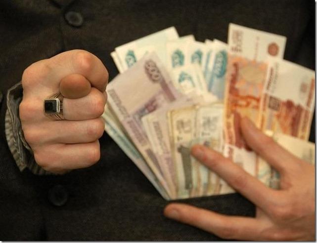Фига с деньгами