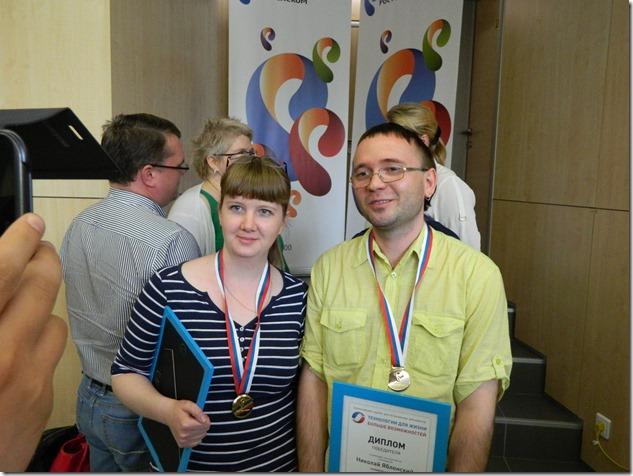 Наталья Патина и Николай Яблонский
