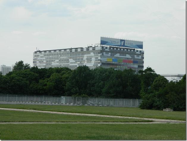 Здание телецентра в Москве