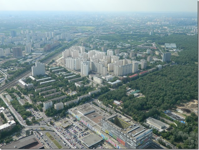 Вид на Москву с останкинской телебашни