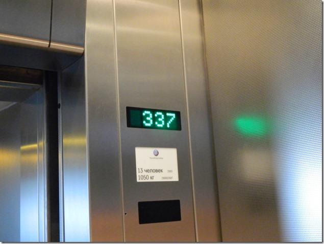 Лифт с указанием этажа на останкинской телебашне