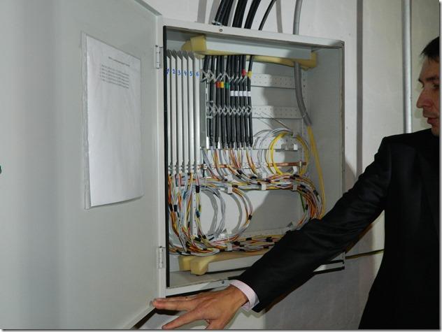 Распределительный шкаф оптоволоконной связи