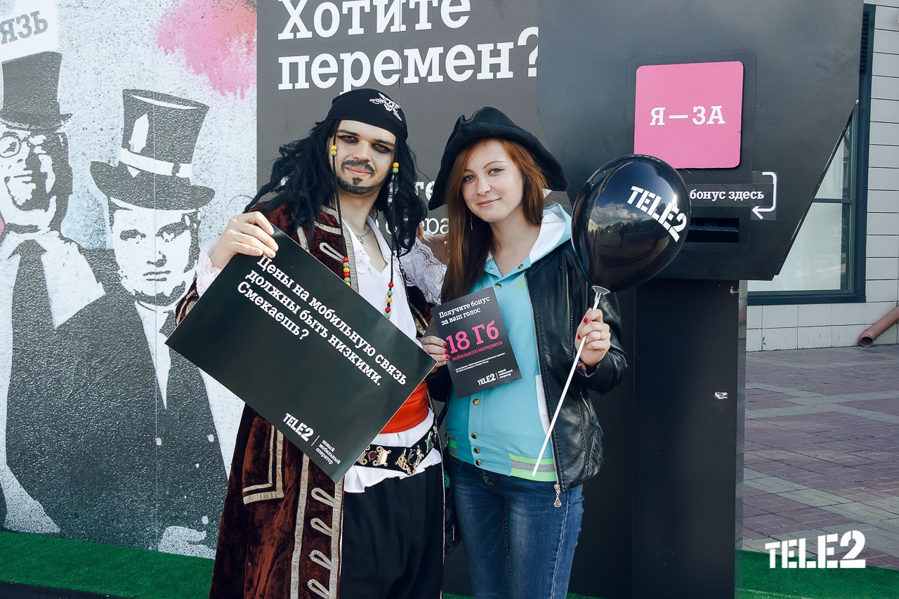 Пират Теле2 в Перми