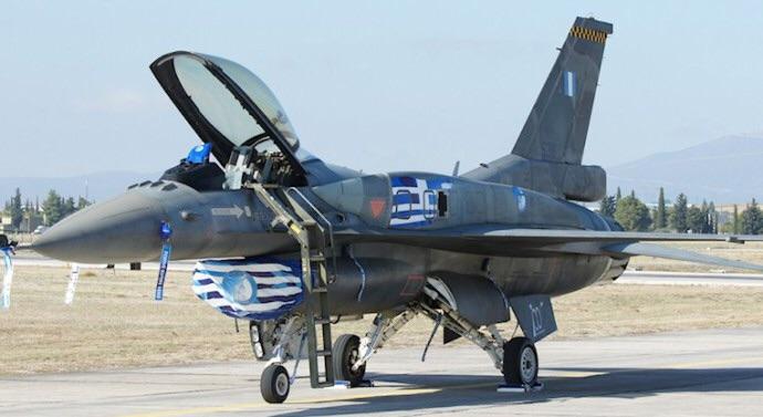 Самолет греческих ВВС