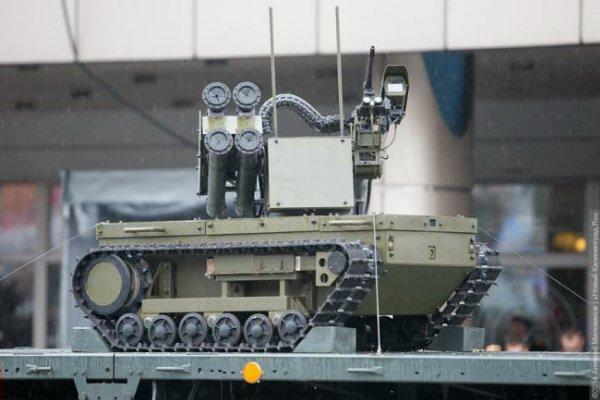 Сухопутный военный робот