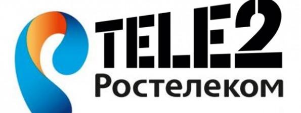 Логотипы Ростелекома и Теле 2