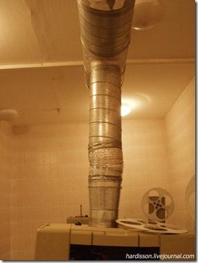 Охлаждающий воздуховод кинопроектора