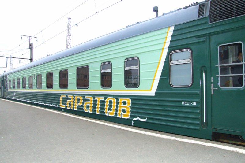 Вагон поезда Москва-Саратов