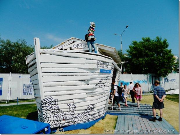 инсталляция корабля на фестивале белые ночи в перми