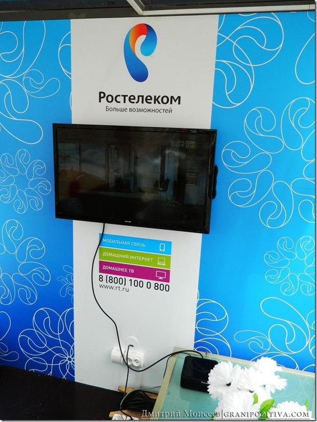Стенд интерактивного телевидения на фестивале белые ночи в перми