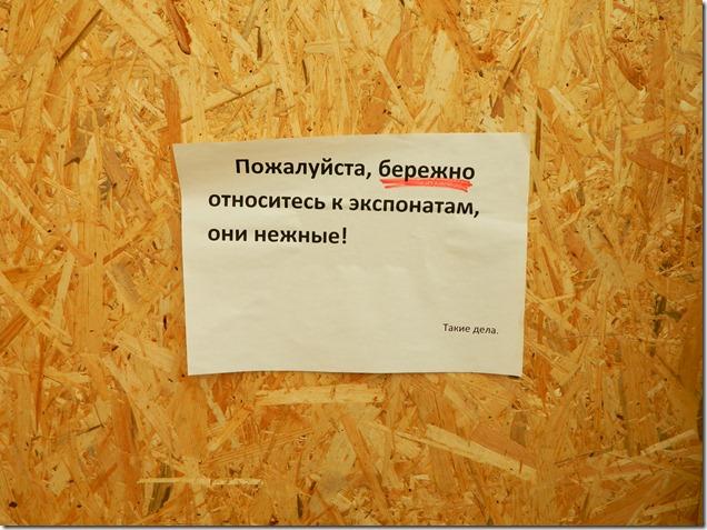 объявление из эксперементариума Фестиваль Белые Ночи в Перми