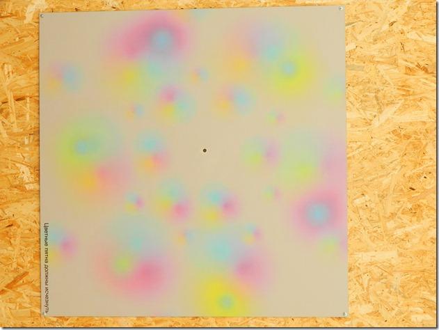 оптическая иллюзия в эксперементариуме Фестиваля Белые Ночи в Перми