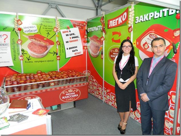 Колбасный павильон на Иннопроме