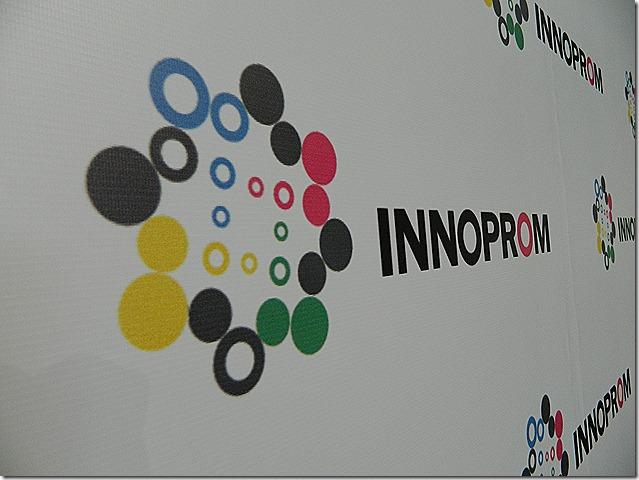 Эмблема иннопром международная выставка