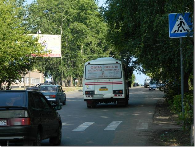 Фото с места нарушения правил экипажем ДПС в городе Чайковский Пермского края