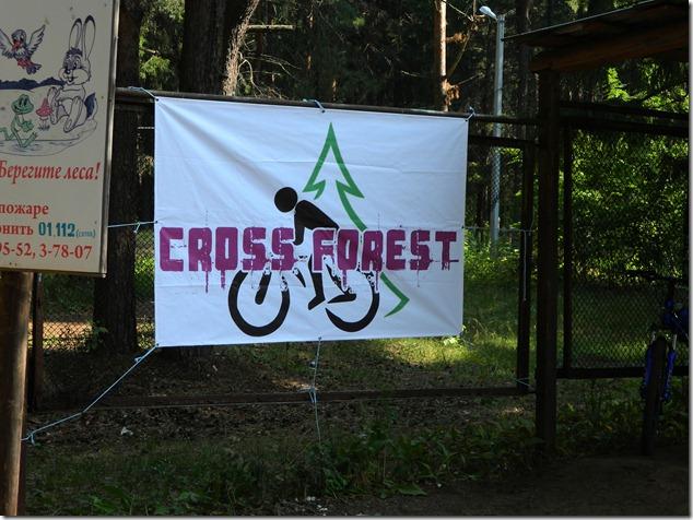 эмблема соревнований по велокроссу Cross  Forest в городе Воткинск