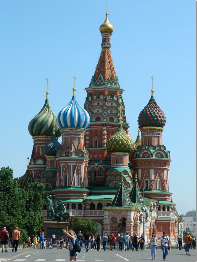 Собор на Красной площади в Москве