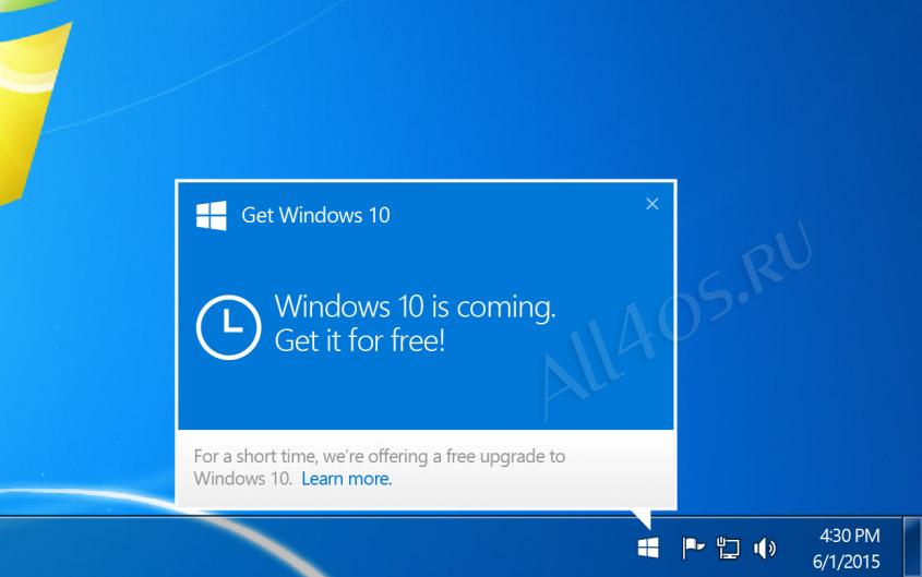 Значок обновления windows 10