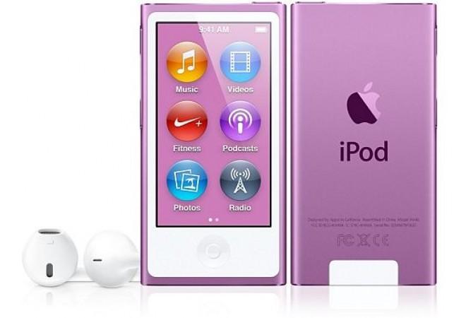 Фиолетовый Apple Ipod