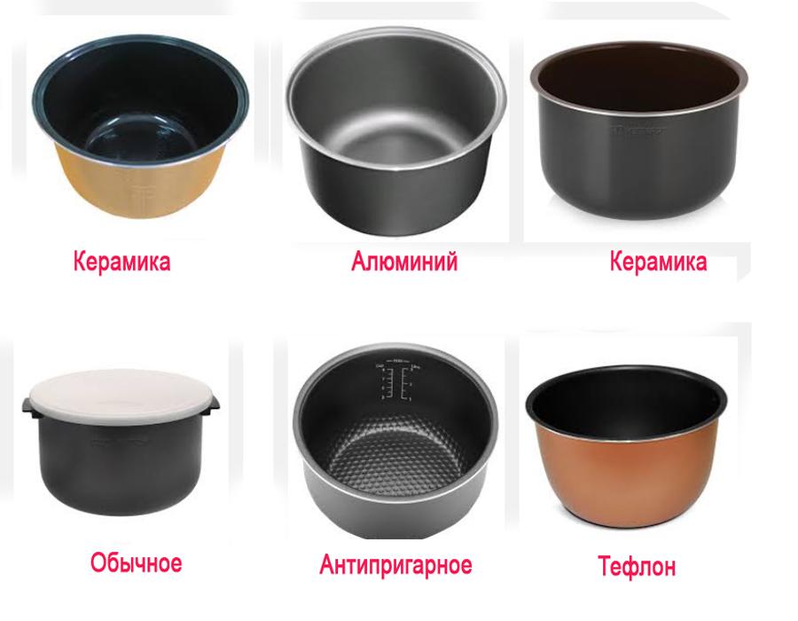 Типы чашей мультиварок